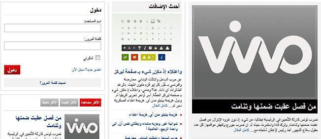Arabic demo